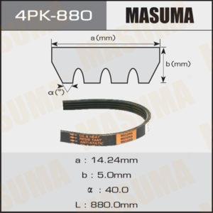 Ремень ручейковый MASUMA 4PK- 880 - (4PK880)