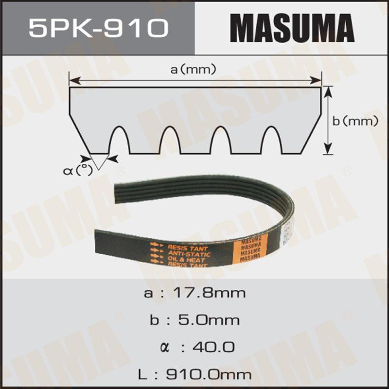 Ремень ручейковый MASUMA 5PK- 910 - (5PK910)
