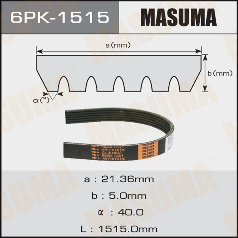 Ремень ручейковый MASUMA 6PK1515