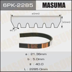Ремень ручейковый MASUMA 6PK2285