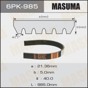 Ремень ручейковый MASUMA 6PK- 985 - (6PK985)