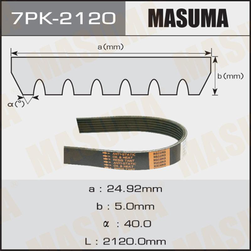 Ремень ручейковый MASUMA 7PK2120