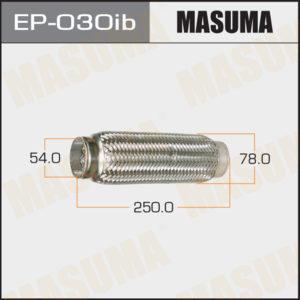 Гофра глушителя MASUMA  54x250 усиленная - (EP030ib)