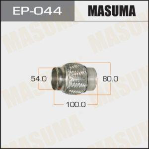Гофра глушителя MASUMA  54x100 - (EP044)