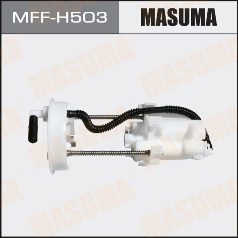 Топливный фильтр MASUMA MFFH503