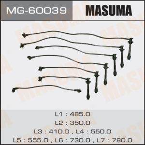 Провода высоковольтные MASUMA MG60039