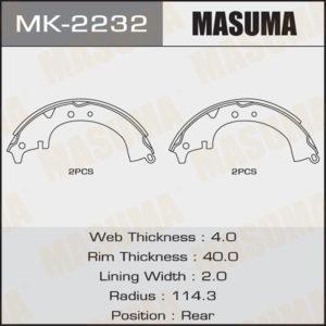 Колодки барабанные MASUMA MK2232