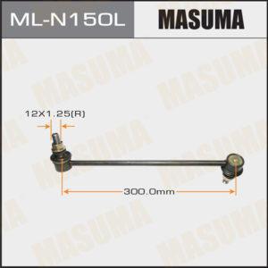 Стойка стабилизатора (линк) MASUMA   front  X-TRAIL/ T31  LH - (MLN150L)