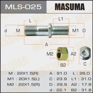 Шпилька для грузовика MASUMA  OEM_MC802140  Fuso  Front,Rear/L - (MLS025)