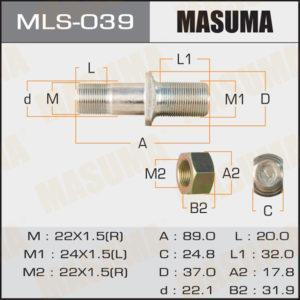 Шпилька для грузовика MASUMA  Forward  Rear/L - (MLS039)