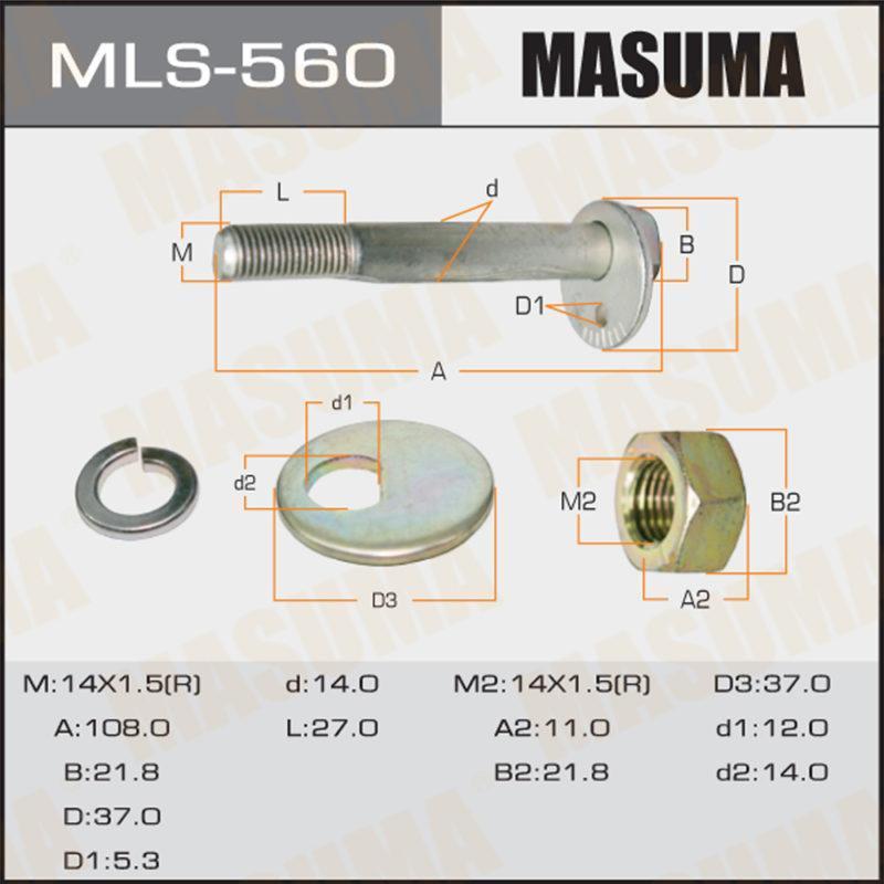 Болт эксцентрик MASUMA MLS560