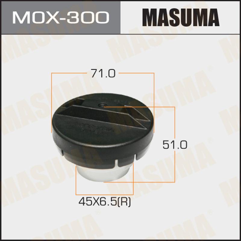 Крышка бензобакаMASUMA MOX300