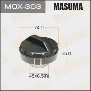 Крышка бензобакаMASUMA MOX303