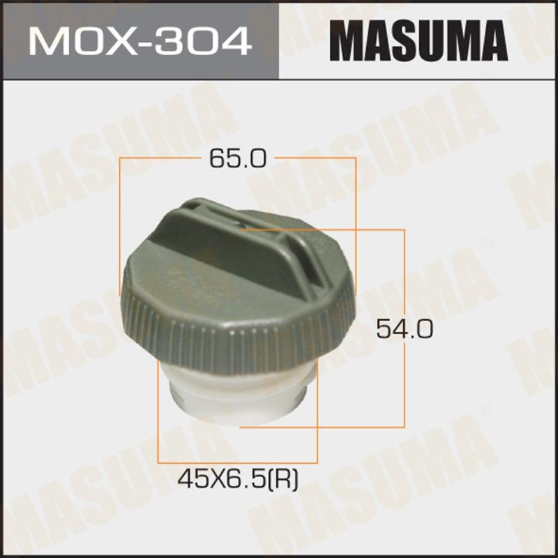 Крышка бензобакаMASUMA MOX304