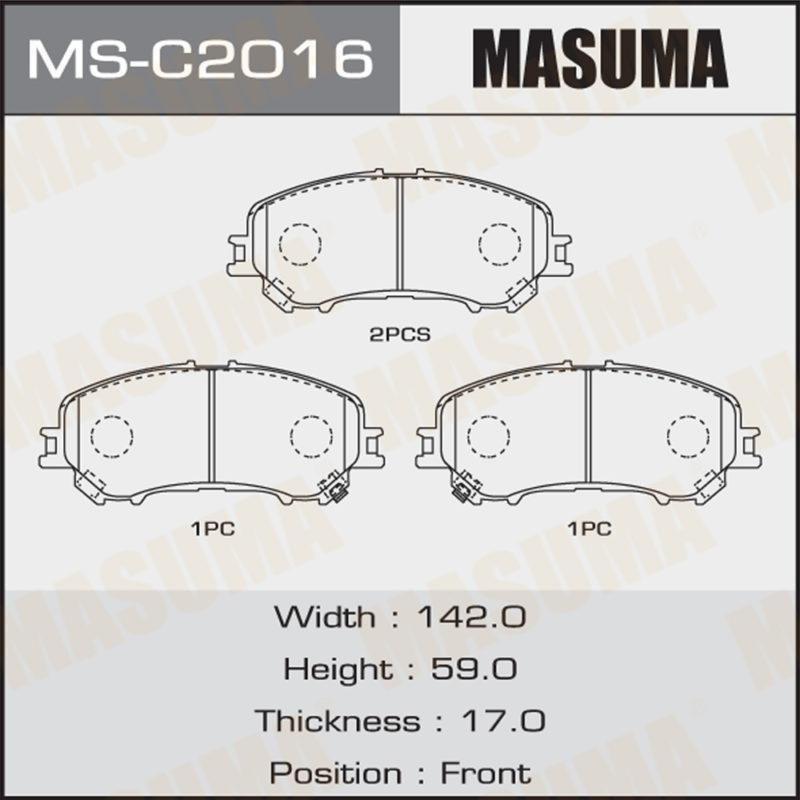Колодки дисковые MASUMA MSC2016
